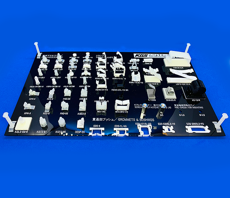 Plastic Component Products
