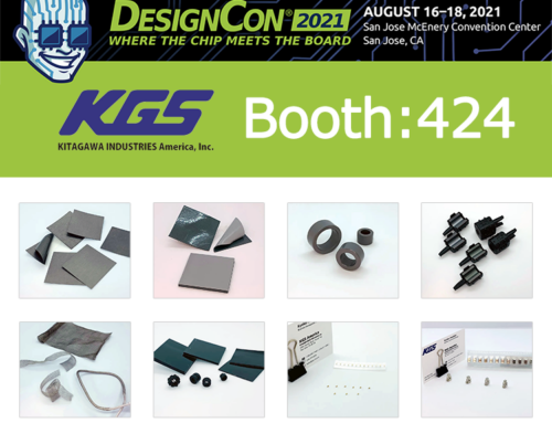 DesignCon 2021 will be held at San Jose McEnery Convention Center on 8/16-18, 2021